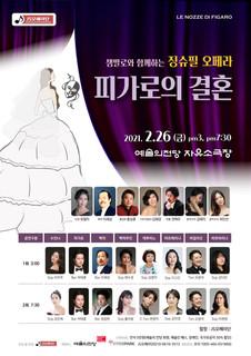 1612508770612-hye-kyung-kim.jpg