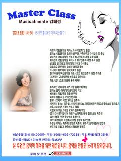 1590733902839-hye-kyung-kim.jpg