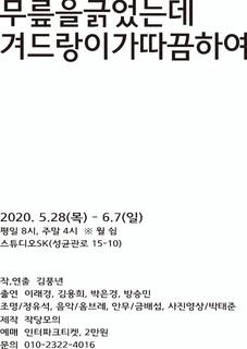 f6c07d08-bfa8-4dc4-adbd-c6dff7d473ea-rai-kyung-lee.jpeg
