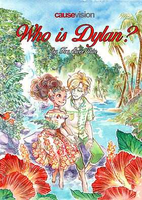 Who is Dylan_ COVER_edited.jpg