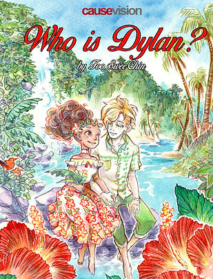Who is Dylan (2) COVER SMALL.jpg