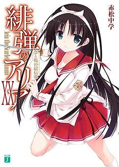 yande.re 321525 hidan_no_aria hotogi_shi