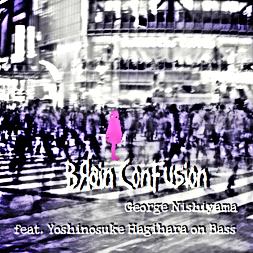 JacketBrainConfusiona1_3000x3000.png