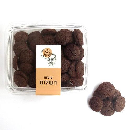 עוגיות השלום שוקולד מריר, 290 גרם
