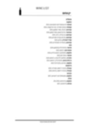 תפריט יין בקבוקים - עותק_page-0003.j