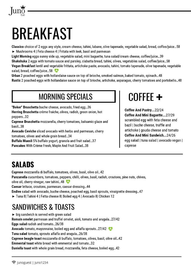 קפה בוקר eng (1)-page-001.jpg