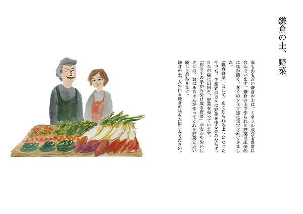 BBQしおりブックタイプ_5.jpg