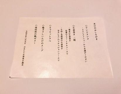 E831355F-E91A-46FD-B767-613AD3F4D5F7.JPG