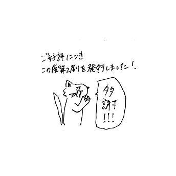 IMG_9835.jpg