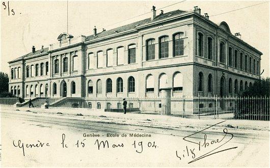 Ancienne École de Médecine