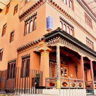 Hotel Jigmeling | Main Entrance