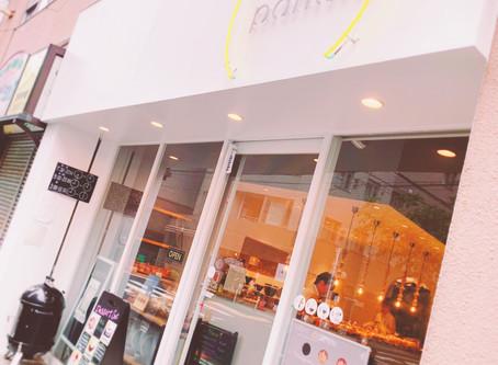 【サロン周辺散策シリーズ】本郷三丁目でパンを買うならココ♡panda