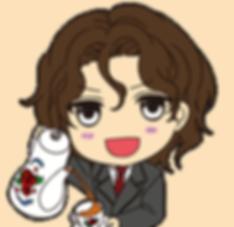 執事くん太b.png