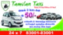 tamilan-taxi--bazaar-namakkal-taxi-servi