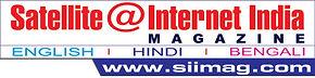 siimag-logo.jpg