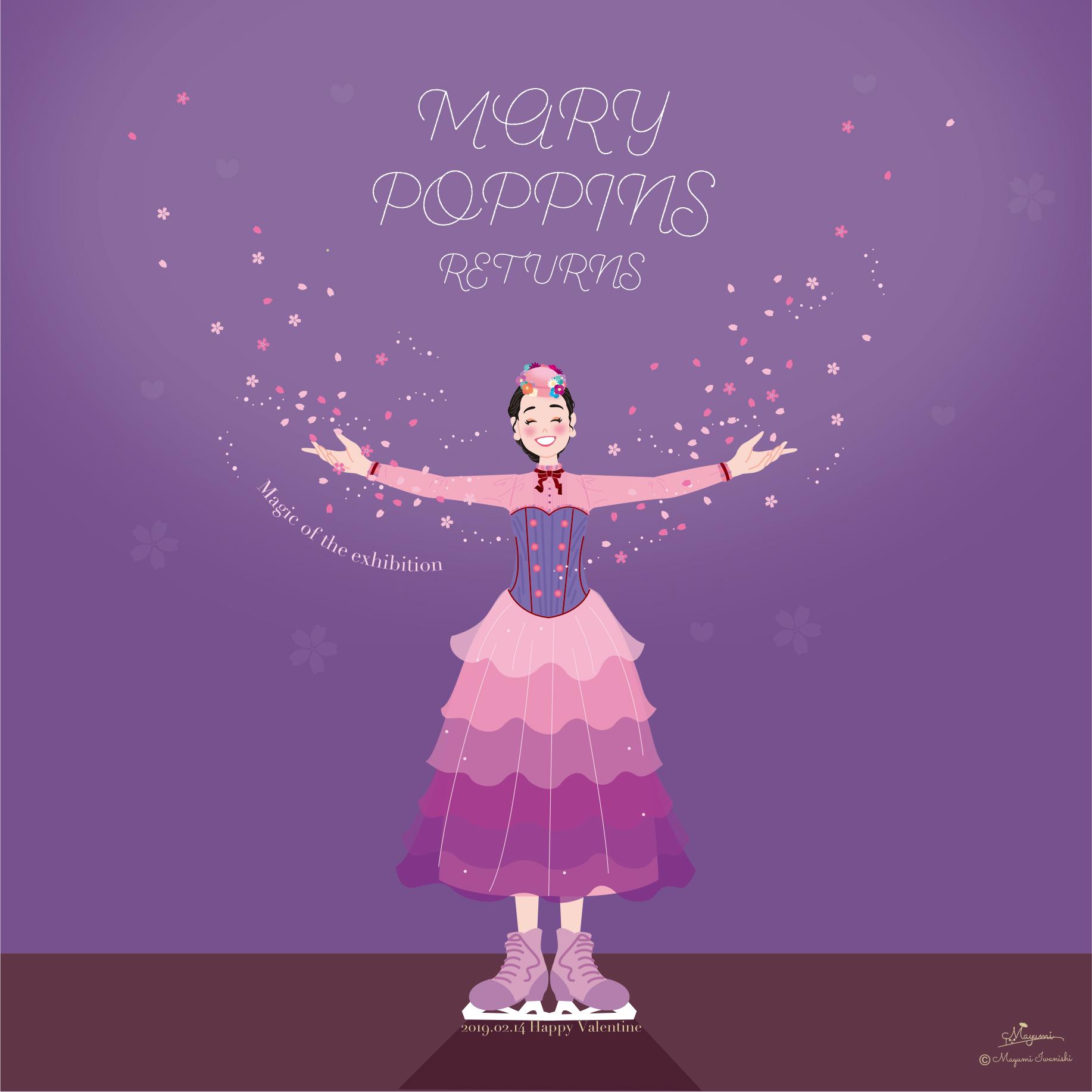 MARY POPPINS RETURNS~魔法のエキシビション~