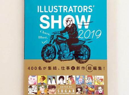 「活躍する日本のイラストレーター年鑑2019」掲載のお知らせ