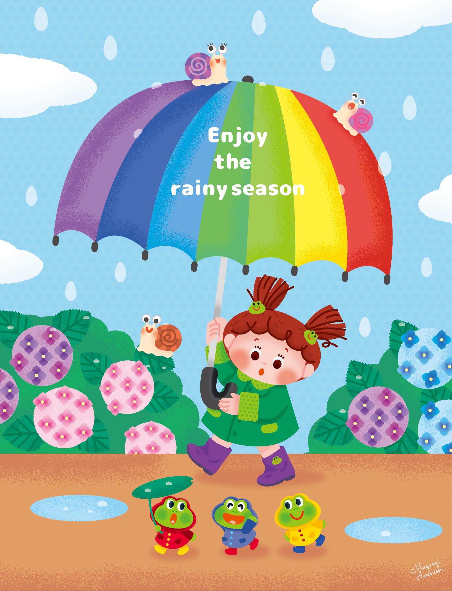 雨の日も楽しいね