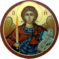 st-michael-transparent.png