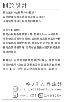 intro-手機.png