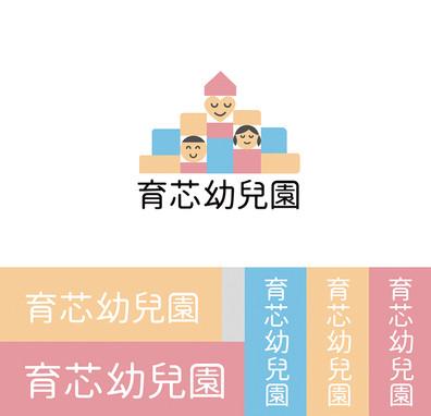 幼兒園-02.jpg