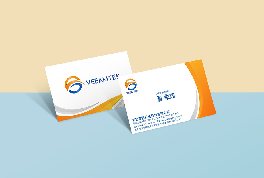 Free PSD Business Card MockUp-new2.jpg