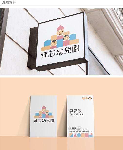 幼兒園-05-0.jpg