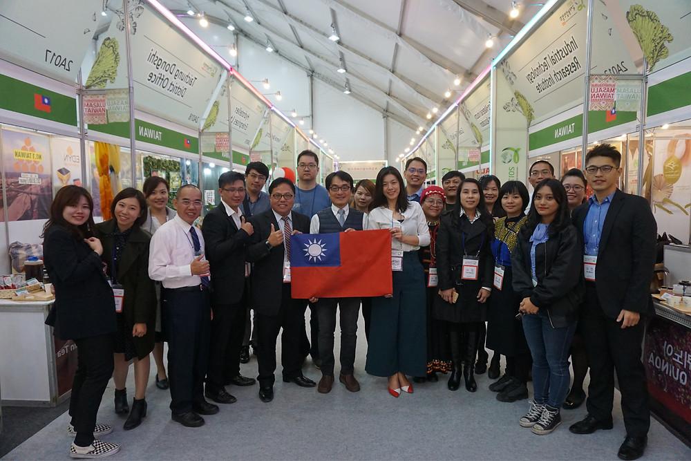 韓國國際農業博覽會