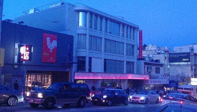 舊金山「China Live明店」餐廳3/1正式開幕