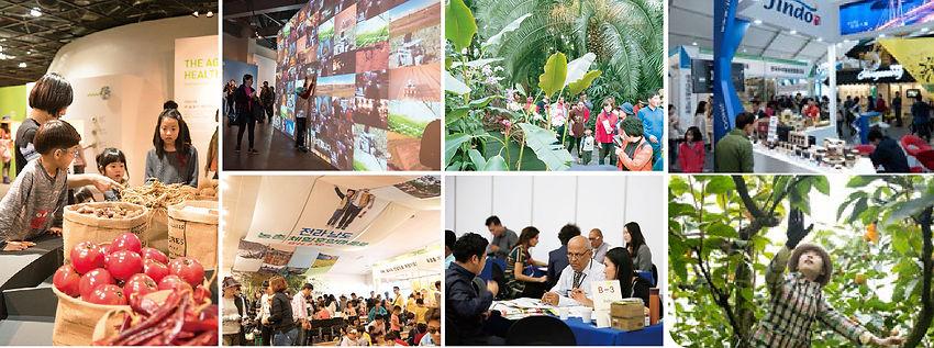 2019 IAE國際農業博覽會
