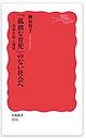 スクリーンショット 2020-01-03 18.19.54.png