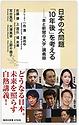スクリーンショット 2020-01-04 13.15.42.png