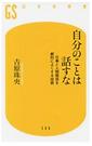 スクリーンショット 2020-01-03 20.21.06.png