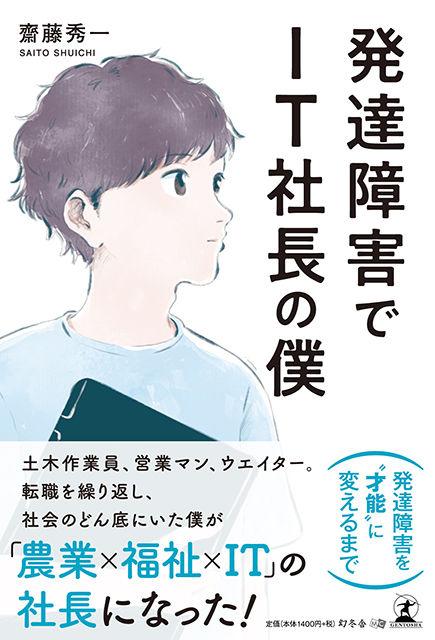 indexBook-img02.jpg