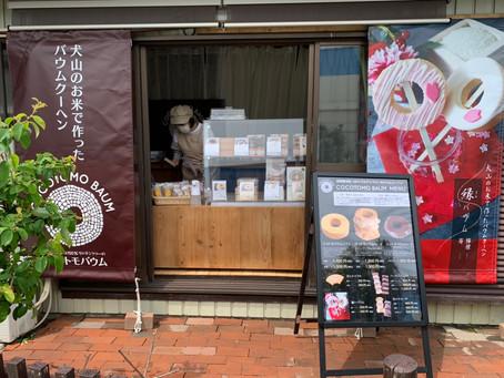 ココトモファーム西尾寺津店OPEN!