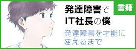 indexLink-book.jpg