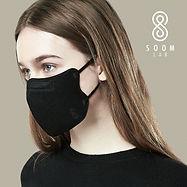 Woman Wearing Mask 1.jpg
