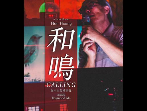 Calling Short film review