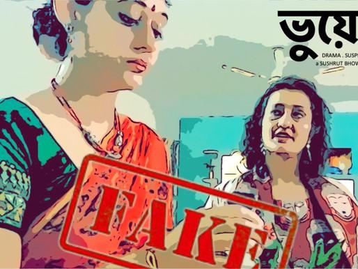 Bhuyo…A Fake Story Short film review