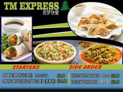 TM EXPRESS