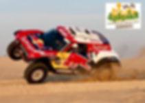 Sharqiyah Baja,resumen,clasificacion,fotos,videos