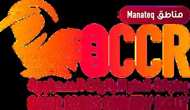 QCCR,Manateq,2020,coupe,du,monde,rallye,raid,rallyeraidpassion.com