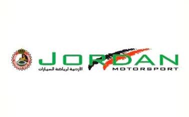baja,jordanie,2021