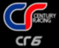 Century CR6,rallyeraidpassion.com
