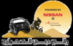 baja dubai,2019,fia,www.rallyeraidpassion.com