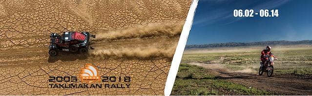 Taklimakan rally 2018,www.rallyeraidpassion.com