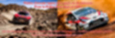 Piste essais,Andalousie,rallye raid,baja,wrc