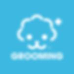 HKVG Grooming logo.png
