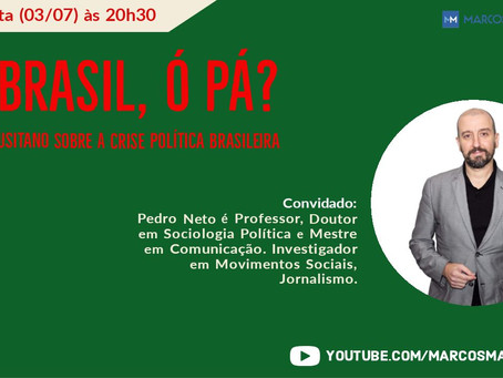 É o Brasil, ó pá? - Um olhar lusitano sobre a crise Política brasileira