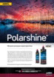 Mirka_Polarshine-45_leaflet_rus-1.jpg